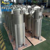 耐压袋式过滤系统 不锈钢喷砂设计 新型袋式过滤器