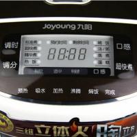 浙江杭州九阳总代理 经销商 九阳多功能预约电饭锅JYF-40FS10 JYF-40FS11