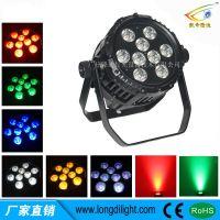 LED6颗5合1防水帕灯 LED大功率帕灯 大功率led灯 4in1 5in1PAR灯