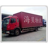 上海货运直达青岛 回程配载 小件行李托运 空车配货 价格合理