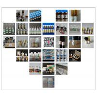 硫代硫酸钠容量分析用溶液标准物质