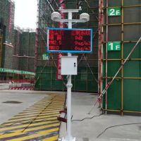 浙江宁波环境在线监测仪噪声扬尘数据采集统计