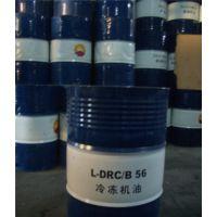 L-DRE冷冻机油,上海L-DRE冷冻机油哪家好,L-DRE冷冻机油批发价,蓝福供