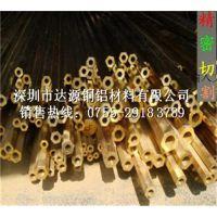 六角黄铜管 空心螺丝、螺母专用