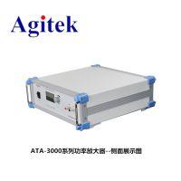 ATA-3080功率放大器,8A大功率放大器720W