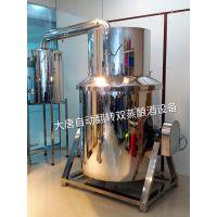 供应:小型酿酒设备 |白酒设备 | 洗发水生产器械 |乳化机械