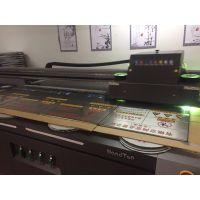 厂家直销数码手机壳彩印机/手机壳打印机理光喷头1610