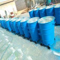 河北绿美供应户外铁质圆形垃圾桶 240L环保圆铁桶 厂家批发价格合理
