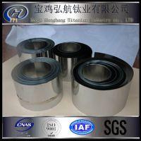 钛箔,TA1箔材,卷带,拉伸应用,0.5*175*L表面光滑,户外专用