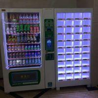保健品自动售货机 成人用品自动售货机功能介绍