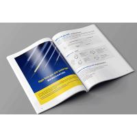苏州企业宣传册设计-昆山公司台历定制制作找力高传媒