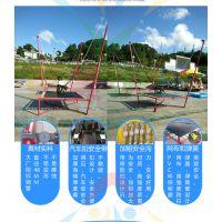 四川宜宾公园摆摊儿童弹跳床,飞天钢架小蹦极有趣玩法更刺激!