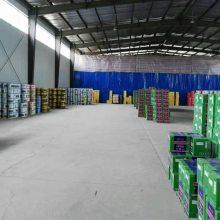 大力士云石胶是武汉市科达云石护理材料研制并全面推向市场的优质型产品