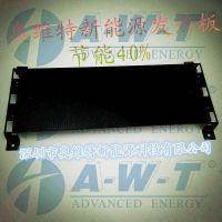 深圳节能电热板生产厂家-节能百分之三十-奥维特