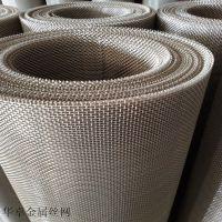 供应GF2W0.400/0.140平纹不锈钢拉丝网 316耐腐方孔网