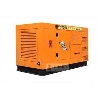 静音30千瓦 柴油发电机型号TO32000ET