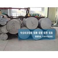 东莞2011正品铝板 2011铝棒含税价