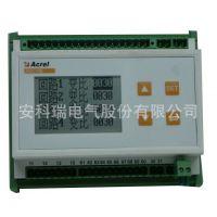 AMC16B-3I3/K安科瑞三相多回路监控装置