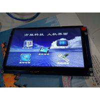 5.6寸HMJ智能串口液晶显示屏