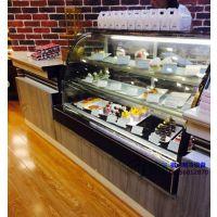 咖啡店甜品保鲜柜,徽点风冷大理石蛋糕柜,泰安烘焙西点冷藏展示柜