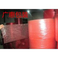 厂家批发单双面全新气泡袋供应红色防静电气泡袋、气泡膜价格