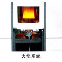 天瑞原子吸收分光光度计检测常量、微量、痕量金属元素行业检测应用