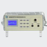 博飞QJ36A型液晶数显导体电阻智能测试仪,电阻测量仪表