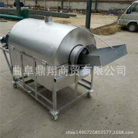 现货直销自动翻炒炒货机   多功能小型炒籽机 燃煤炒货机