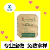 南京厂家专业定制纸塑方底袋供货足