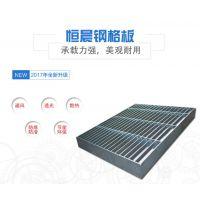 锯齿防滑钢格栅板_广州锯齿防滑镀锌格栅板_恒晨G403/40/100钢格板厂家