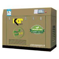 上海康可尔空压机 螺杆空压机 变频空气压塑机销售 冷干机 储气罐销售
