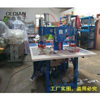 赛典专业生产5KW双头气动脚踏式高频塑料焊接机