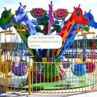 2018年爆款大型儿童游乐设备 长颈鹿小飞椅 旋转飞椅 广场公园商场LZY_CJLXFY_8