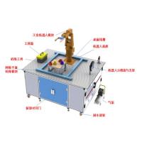 工业机器教学实训装置