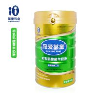 初乳乳酸菌羊奶粉,国家发明专利,正规产品