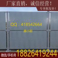 广州龙宇加工定做冲孔板护栏网/金属冲孔板围栏冲孔围挡 金湾区围栏换新款式