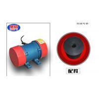 鼎熠YZS振动电机电压380V 性价比高,稳定耐用