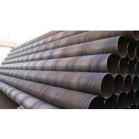 贵州Q345螺旋管代理、贵阳螺旋管型号价格、河北螺旋防腐加工价格