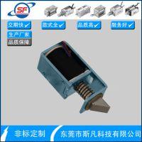 东莞斯凡厂家直销 SF-0854-20门禁系统电磁锁