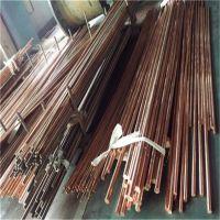 生产批发磷青铜棒 C5440易车削磷铜棒 QSN10-1锡磷青铜棒