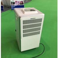 【除湿机工厂】直销百奥YDA-858E 适用于商业办公场所商用防潮除湿