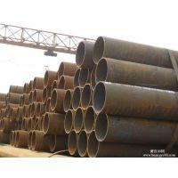 Q345D无缝管,610*10*宝钢,流体管,焊管,螺旋管