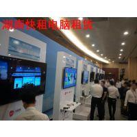 湘潭电视租赁 LED电视机出租 液晶显示器租赁