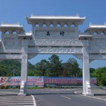中国著名地标石牌坊都有那些?