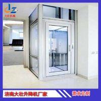 家用电梯二层三层观光电梯/无障碍老人残疾人液压升降平台/家用小型杂货电梯
