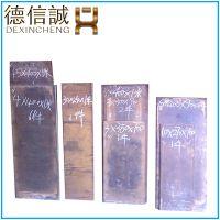 C1201铜合金 铜合金管 厂家直销