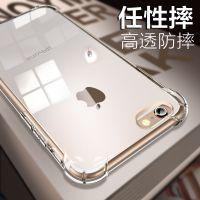 新款iphoneX防摔手机壳苹果6/7/8plus 气囊透明壳tpu四角防护壳