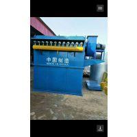 三恒环保 小型单机工业除尘器 小型除尘器 小型布袋除尘器 MC型除尘设备质量保证