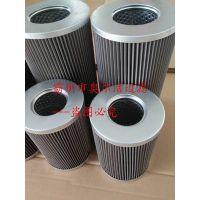 GL110x160液压滤芯-精度10微米