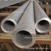 销售 不锈钢白钢管 不锈钢无缝管 不锈钢工业管 国标